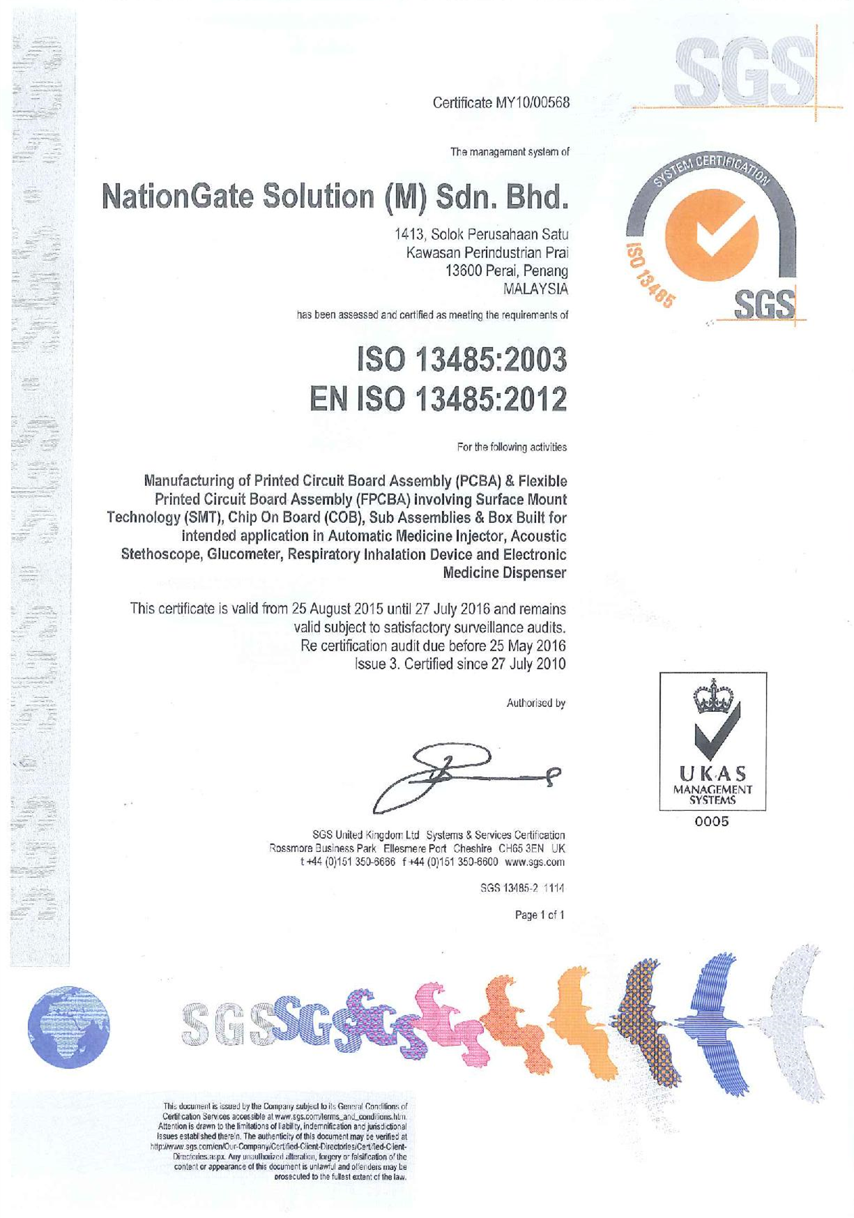 Alion-Nation-Solution-BriteGate-ISO-13485_2003