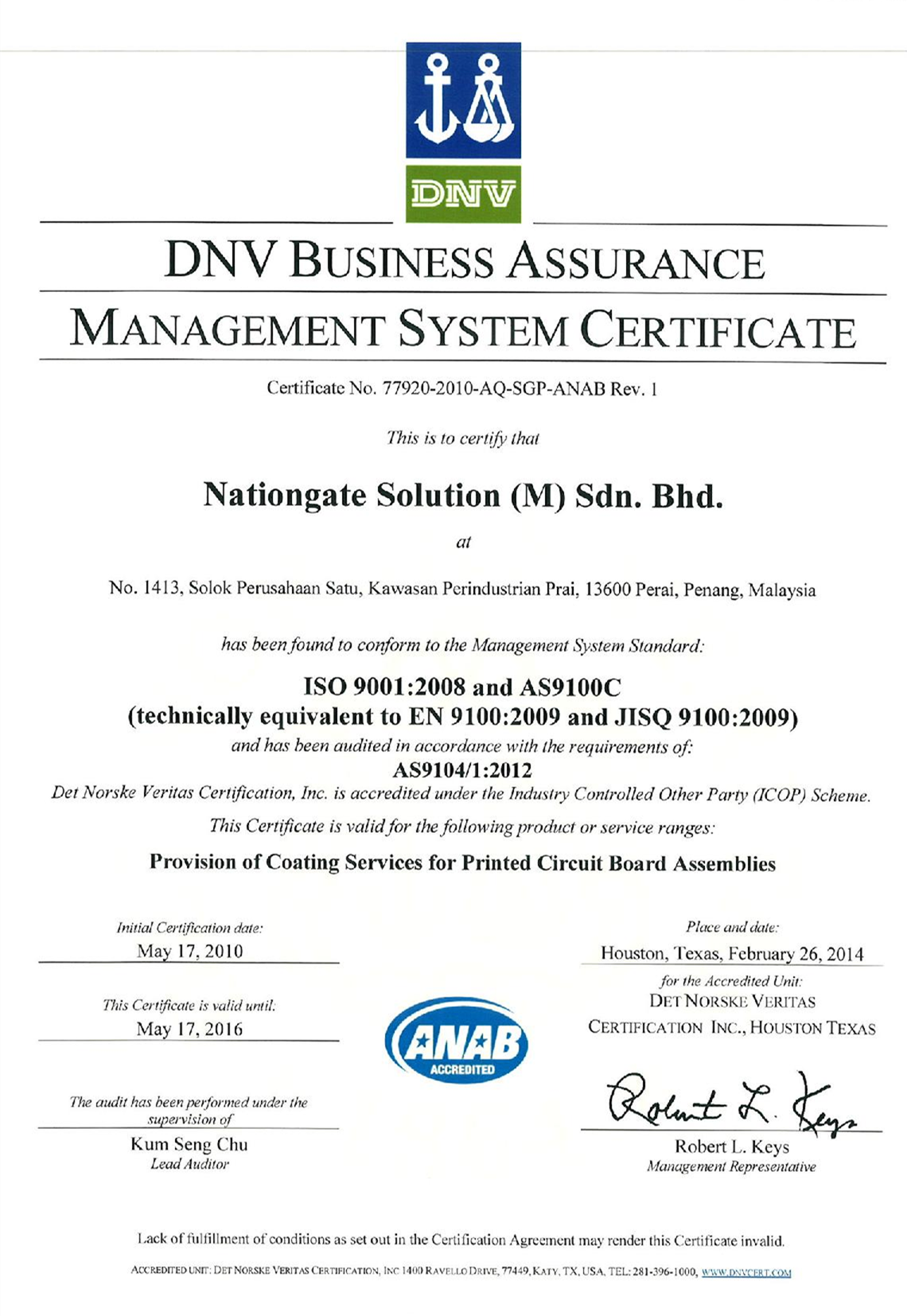 Alion-Nation-Solution-BriteGate-ISO9001_2009-DNV
